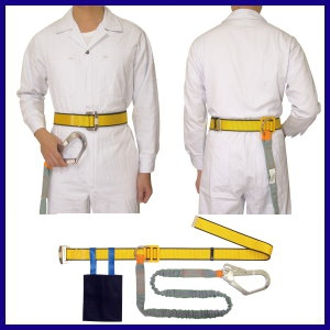 NFR- Buffer Type Waist Safety Belt
